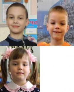 Olga, Serg, Artem